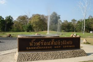 Cambodia - Laos - Thailand Holiday